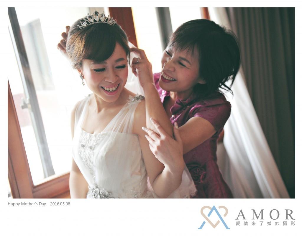 媽媽,我愛妳,母親節,婚紗,AMOR,愛情來了