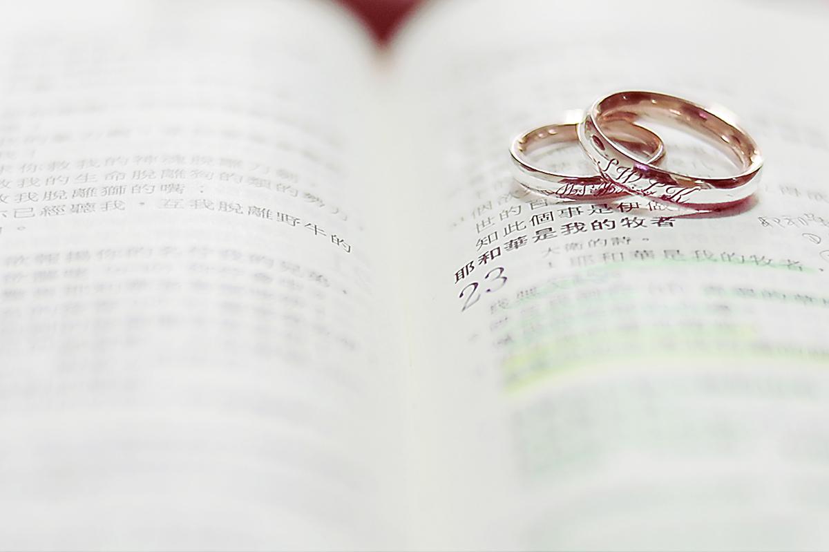 AMOR,愛情來了,好日子,2017結婚,婚攝,新秘,預約